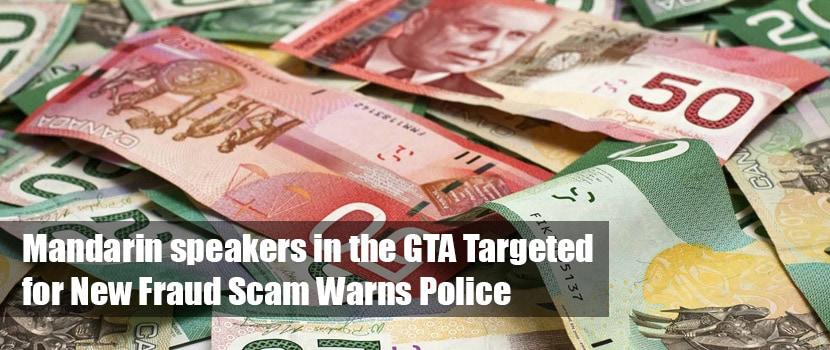 toronto fraud investigations